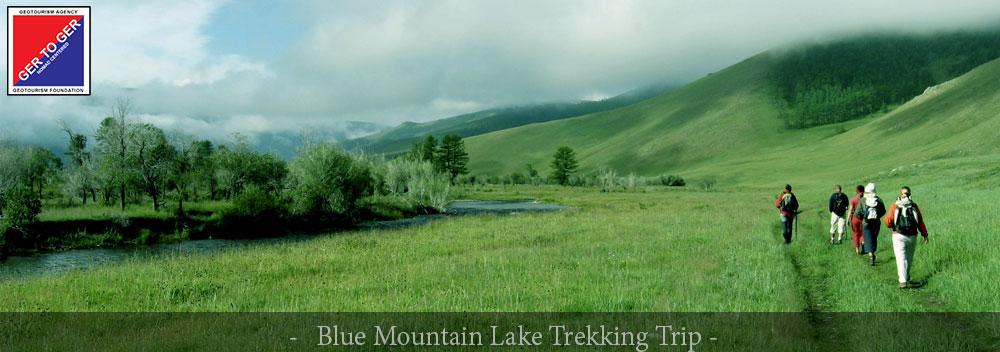 GER to GER Mongolia - Blue Mountain Lake Trekking Trip