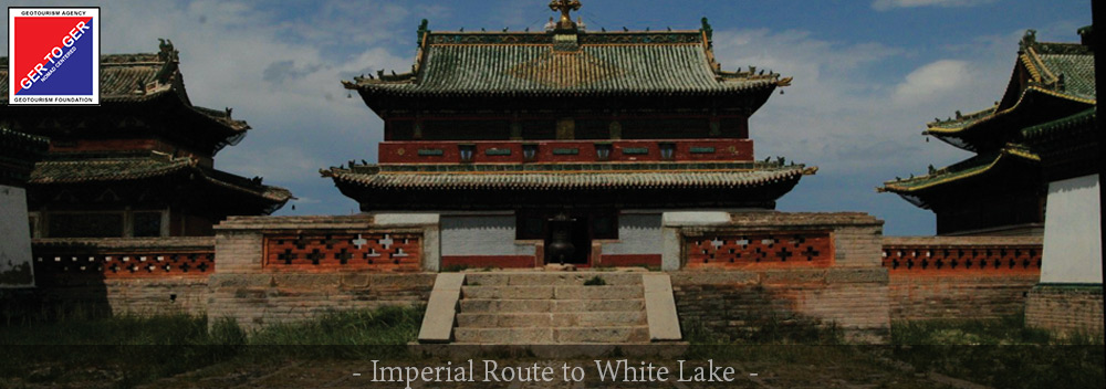 GER to GER Mongolia - Imperial Route to White Lake