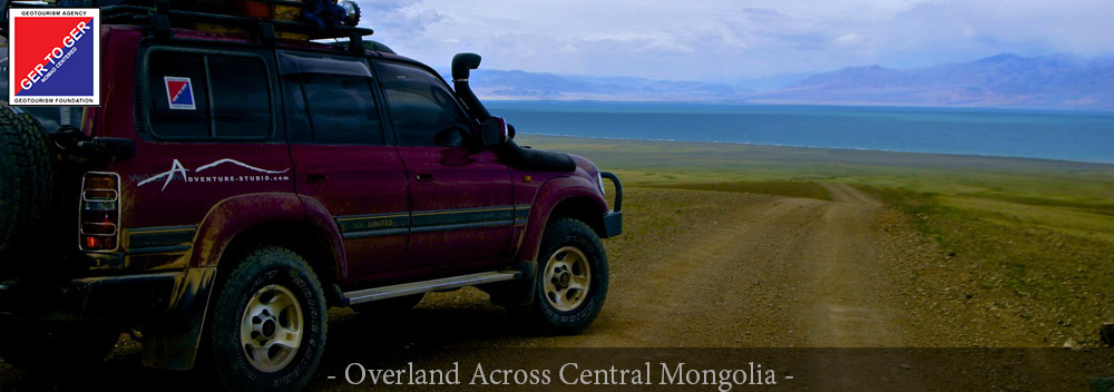 GER to GER Mongolia - Overland Expedition Across Central Mongolia Packaged Trip