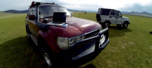 GER to GER Geotourism Mongolia | Outdoor Office