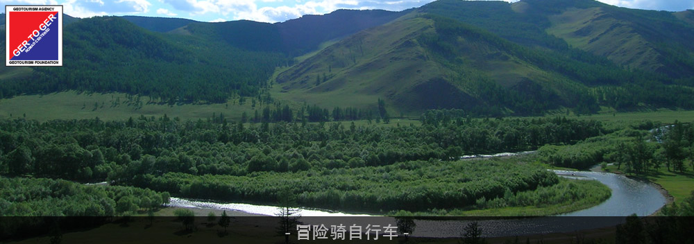 GERtoGER-Mongolia-Chinese-Mountain-Biking
