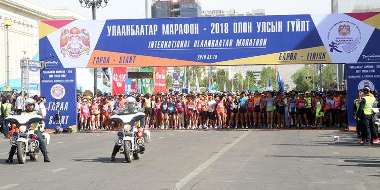 GER to GER GEOtourism Mongolia - Mongolia's Ulaanbaatar International Marathon